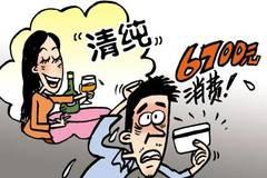 """婚恋网站骗子的自白:聊什么怎么聊 我们有""""教材"""""""