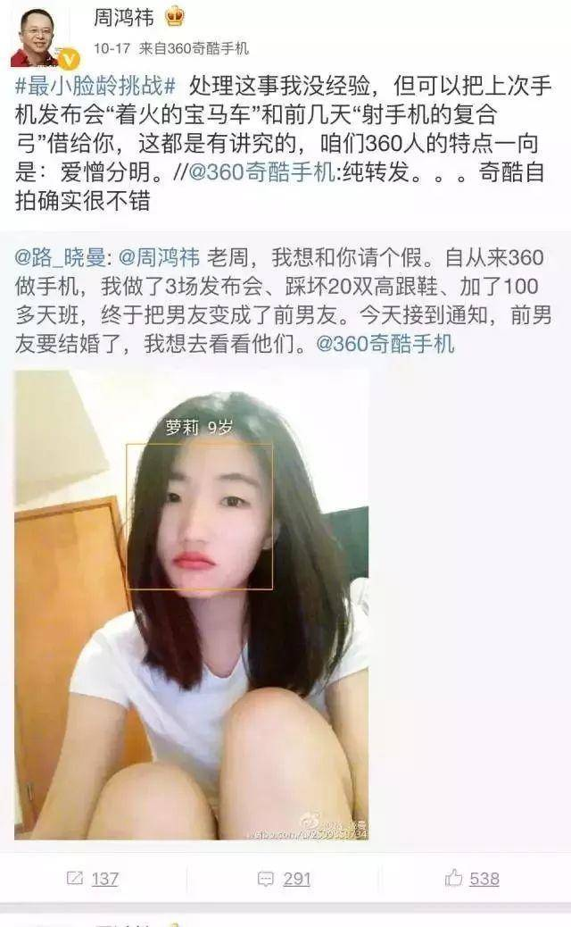 """中国创业者""""性生活""""报道"""