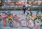 单车企业倒闭后押金难退 媒体:信用经济何不免押金