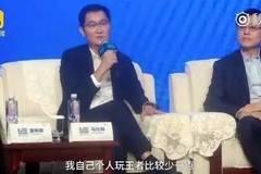 """马化腾自曝游戏爱好:王者荣耀玩得比较少 最近""""吃鸡""""很火!"""