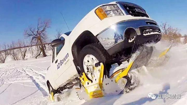 这个神器,让你的爱车秒变雪地战车在雪地中放肆前行吧!