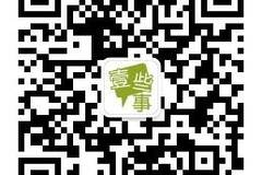 主流共享单车app 11月报告(附完整报告下载)
