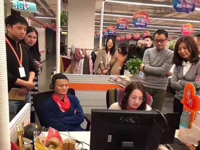 """""""戏精""""马云"""