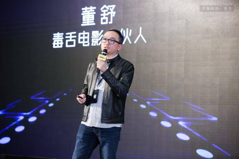 """""""超进化""""第三届移动互联网营销峰会在沪圆满落幕"""