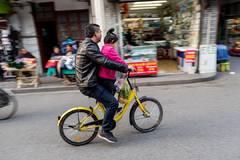 """小蓝单车起死回生?还未合并的共享单车迎来了""""四国杀"""""""