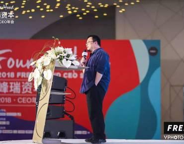 罗永浩:锤子科技六年,我的五条创业感悟