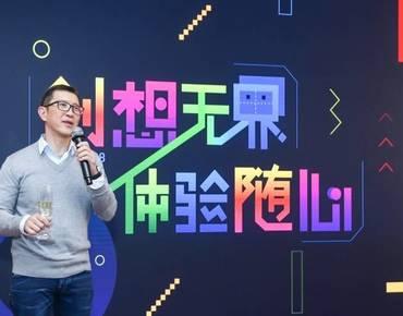 Adobe 中国二十年,你欠它多少个正版?