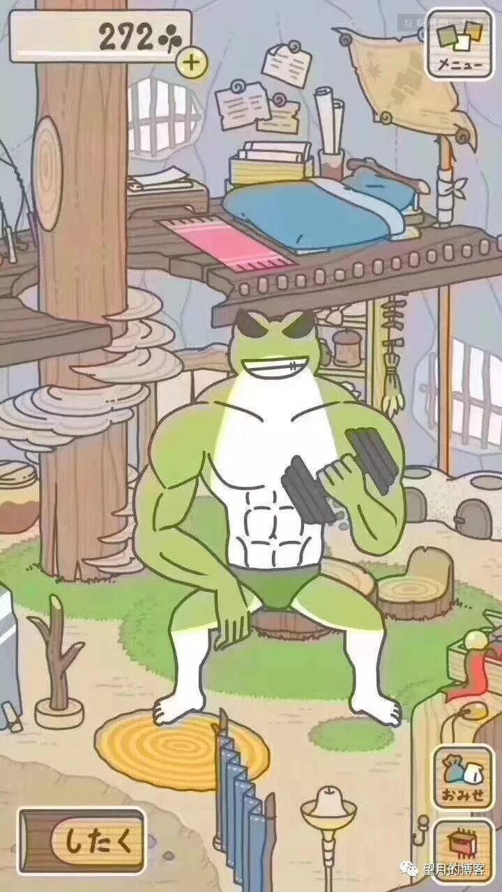 你们都被骗了,旅行青蛙才不是什么佛系游戏!