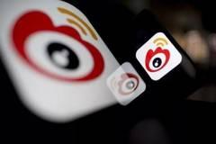 微博热搜榜被下线,对品牌传播有何影响?