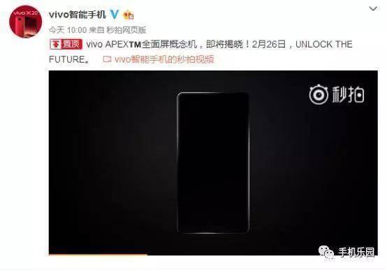 春节后即将发布的5部手机,国产这次真的不一样了