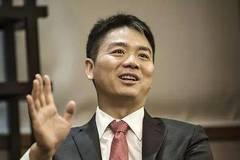 刘强东:一个人的视野和格局,基本来源于小时候