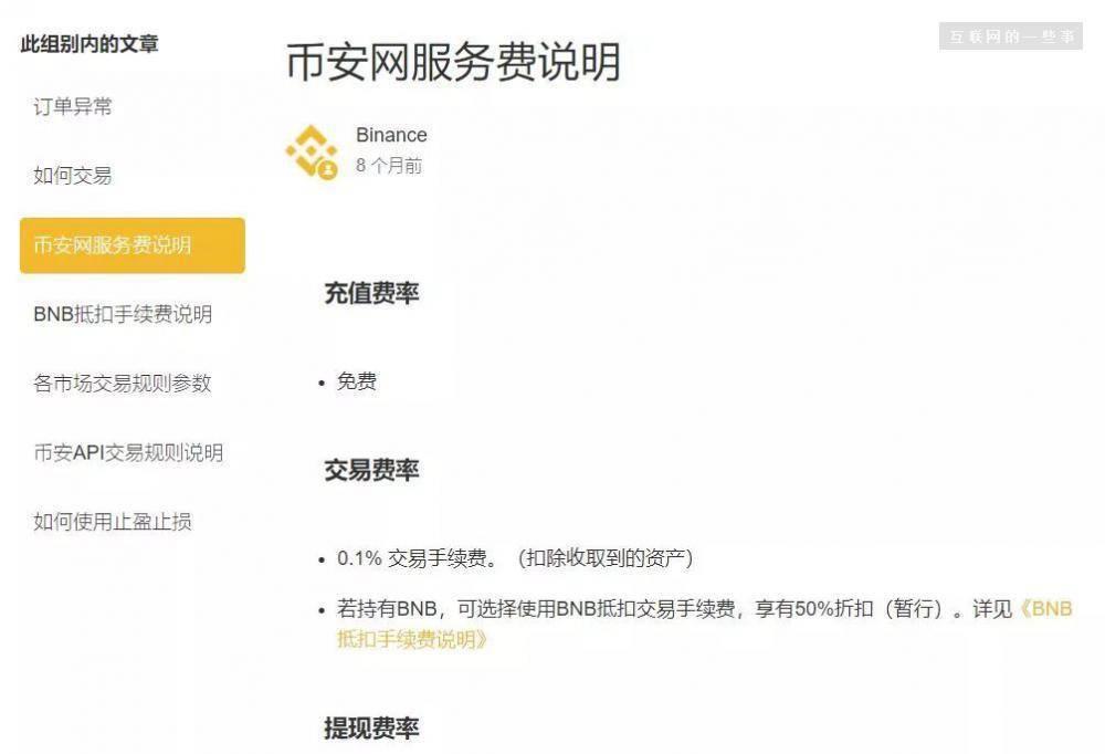 币圈神话:这位中国小伙6个月攒了125亿元!