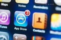 微信、支付宝、摩拜和抖音?2017 年中国人这么用 App