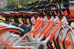 摩拜单车将按用户信用等级收费,信用差骑半小时收100元