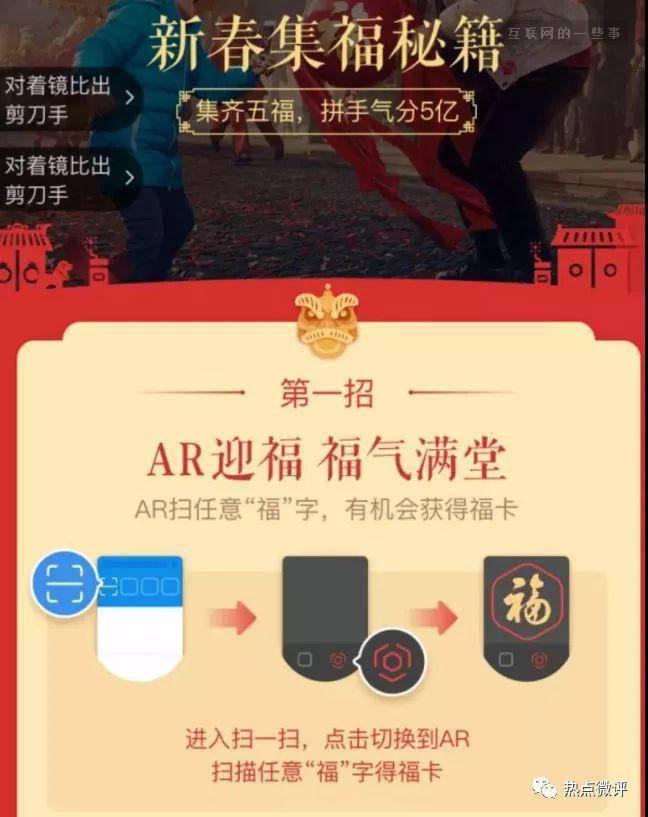 支付宝淘宝QQ红包大战,一场商业化引流与回归生活的对决