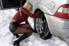 世界首款全自动防滑链,一个按钮就能开启~再不用每次下车绑轮胎了!