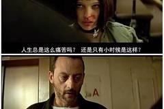 """""""妈妈吃完饺子就跳楼了"""":你没穷过,你永远不知道生活有多难!"""