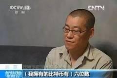 李笑来、罗永浩、马薇薇……风口之上的新东方门徒