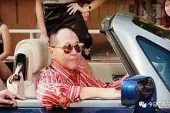 80岁的他自称睡过上万佳丽,泡妞60多年,不仅没败光家产,身价反而超过十亿,他是怎么做到的?!