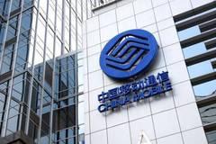 中国移动:移动网络流量资费年内至少降低30%