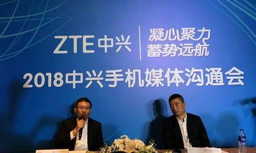 中兴通讯终端公司CEO程立新:未来三年将成国内主流手机品牌
