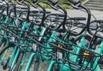 滴滴进军共享单车领域 青桔单车仅一天就被叫停