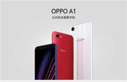 OPPO A1悄然发布 5.7英寸全面屏设计售价1399元