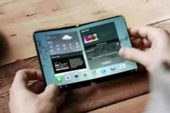 悲剧了!高通高管认为三星折叠手机Galaxy X还要等几年