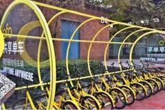 ofo发布首个电子围栏技术要求 规范用户停放