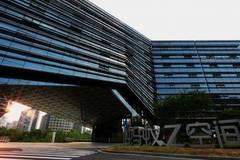 科技部发布中国独角兽排名:国民企业蚂蚁金服蝉联榜首