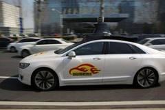 百度自动驾驶汽车获准上路测试 未受美国Uber事故影响