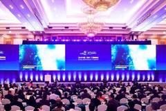 2018中国IT领袖峰会今天开幕 聚焦数字经济新时代