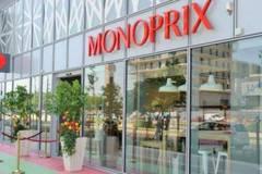 法国最大杂货店Monoprix与亚马逊达成合作 在巴黎推出配送服务