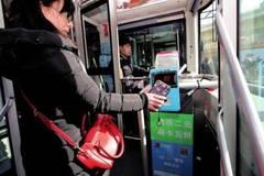 西安5000余辆公交车月底将实现手机扫码乘车 票价打五折