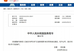 《快递暂行条例》5月1日起施行 快递企业应定期销毁运单