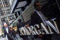 消息称摩根大通考虑分拆区块链项目 旨在增加平台吸引力