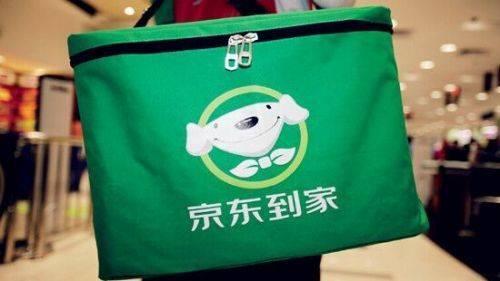 京东到家发布全域营销计划:三大便利店全部入驻