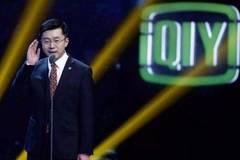 龚宇:爱奇艺和小米合作十分紧密 与百度协同很大