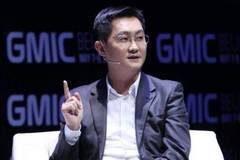 47岁马化腾登顶华人首富:决定人生高度的,不只是智力,更是体力