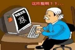 农村诚博娱乐陷困局,互联网企业如何实现精准扶贫?