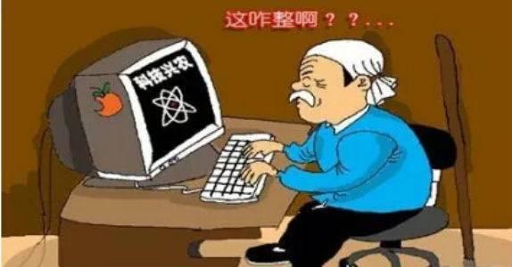 农村电商陷困局,互联网企业如何实现精准扶贫?