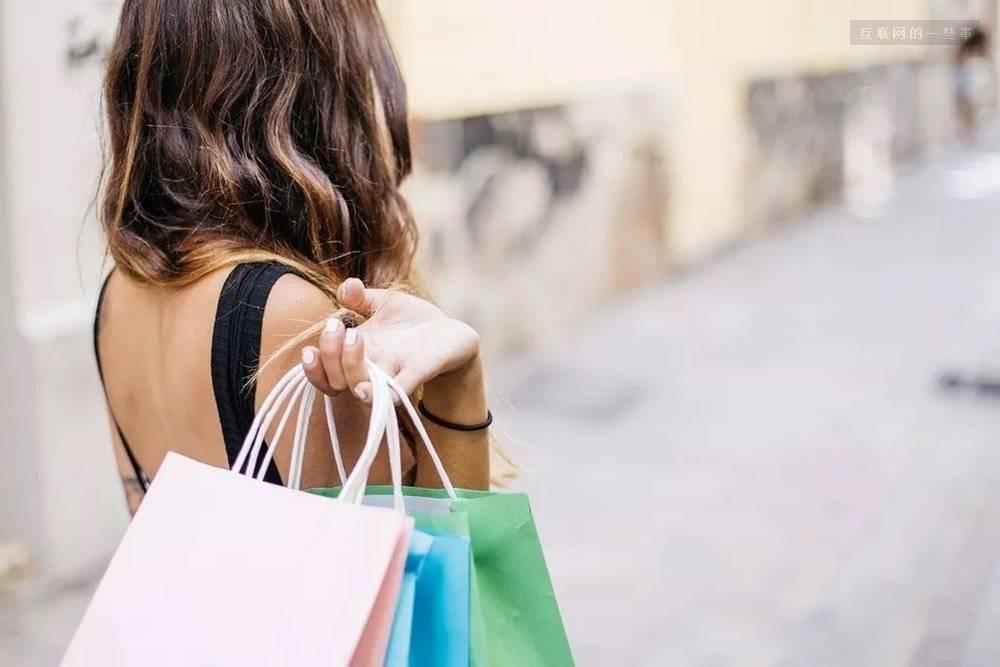 如何优雅地描述穷?消费降级
