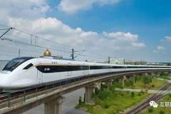 """坐火车要挑日子了?火车票逐步实行""""一日一价""""!"""