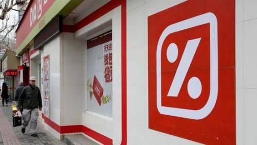 苏宁收购迪亚中国 将加速苏宁小店在上海的布局