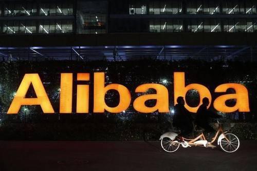 """迪拜公司否认""""阿里巴巴币""""侵犯阿里商标:名字取自中东故事"""
