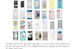 小米官方回应手机套含有毒物质事件 称消费者可放心使用