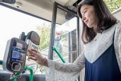 支付宝:全国50城已实现扫码乘公交 未来一年将扩至百城