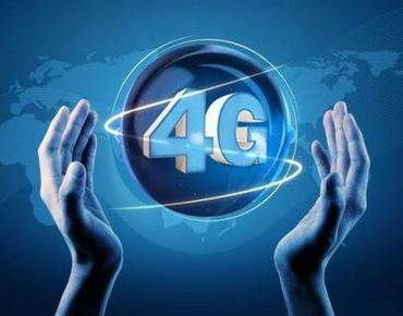 工信部:一季度4G用户总数达10.5亿户 新建4G基站超8.5万个