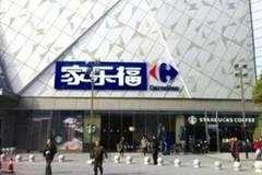闭店潮下,新零售时代的家乐福中国何去何从?