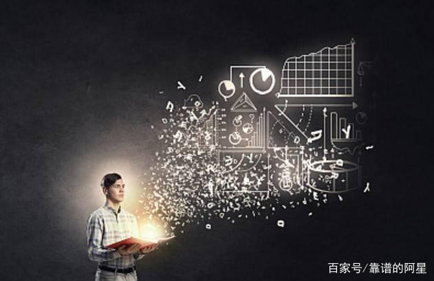 """""""智慧云教育""""成新风口,教育信息化2.0开启时代到来"""